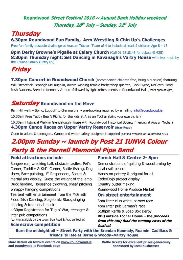 Roundwood Street Festival @ Roundwood